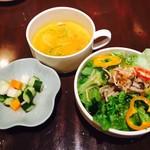 アユンテラス - スープ&インドネシア風ピクルス付!
