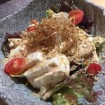 一心 - 豆腐サラダ