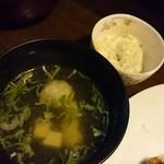 68816806 - スープとポテトサラダ