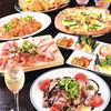 ナポリピッツァ・コジコジ - 料理写真:2017夏のパーティープラン