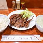 牛たん料理 閣 - 牛タン定食