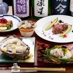 お料理 ひ魯ひ魯 - 素材はできるだけ天然のものを使用し、手間暇かけた料理は見た目にも美しい(5,150円コースの一例)