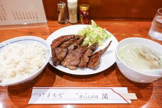 牛たん料理 閣 ブランドーム本店 - 牛タン定食