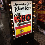 Spanish Bar Pasion -  Pasion立看板