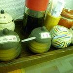 うどん sugita - 各薬味