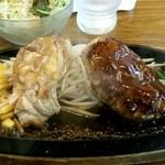 ステーキのくいしんぼ - 日替りランチ750円のチキンソテー&ハンバーグ❗