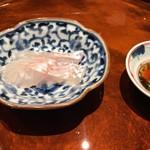 Sushihijikata -