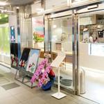 68823148 - 京橋駅の京阪モール1Fに6月10日開店。