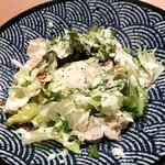 四川担々麺荘 彩たまや - シーザーサラダ ¥690