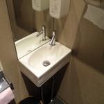 札幌 炎神 - 手洗い器