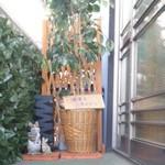 キミドリ - 右の引き戸を開けるとお店