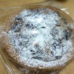 キミドリ - チョコとクランベリーのタルト
