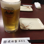成田家 - ドリンク写真: