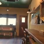 エクボ食堂 -
