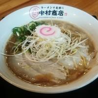 中村商店 - 『鶏豚骨ラーメン』800円