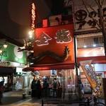 金龍ラーメン  - 金龍ラーメン 御堂筋店