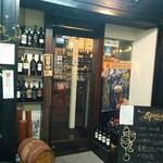 ワイン食堂コウキチ - 2階の入り口