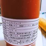 ベジパンナ - 食塩入り