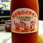 ベジパンナ - 有機トマトのジュース@630円