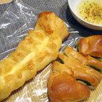 Bonjour - 料理写真:えんどうあんパン108円 チーズスティックデニッシュ129円