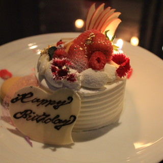 誕生日、記念日の特別な日のディナーに!