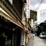 松本製菓 -