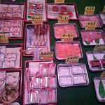 釧路和商市場 - 色々売ってます