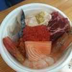 釧路和商市場 - 勝手丼 2