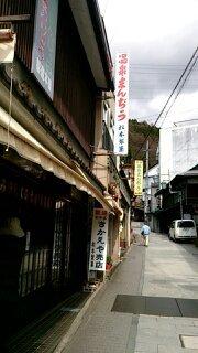 松本製菓 name=
