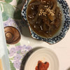 曾根崎 - 料理写真:クラゲの酢の物