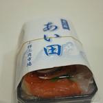 食べ処 あい田 - ボタン海老大漁弁当~☆