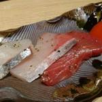 近畿大学水産研究所 -