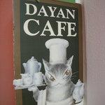 ダヤンカフェ - 店内1