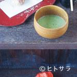 海日和 - 夏限定の「抹茶名水点て」はお茶菓子と一緒に