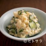 鉄なべ - マヨネーズの酸味がまろやか、界隈では珍しい甘みのある『ポテトサラダ』