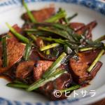 鉄なべ - レバニラ(豚レバー)