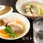 """串揚げと和食 323 - """"今だけ""""の美味しさを堪能。旬の食材を味わう『季節の一品料理』"""
