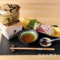 トリュフ蕎麦 わたなべ - 国産鴨のトップブランドとして知られる河内鴨を使った『河内鴨とそばがきのお鍋』