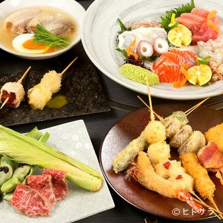 旬の食材を活かした串揚げと和食。料理人技がきいた優しい味わい