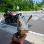 徳山牧場 アイス工房 -