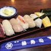 藤寿司 - 料理写真:ランチ 生寿司