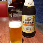 たんとたんと - 地域限定ビール「大阪に乾杯」(中瓶500円)。