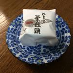 石田屋 - 「ひと本 栗饅頭」! 地味な包装ながら、中は個性的な一品。 美味しいです。