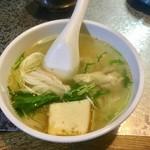 かどやホルモン店 - 特製スープ