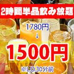 九州うまか北浜 -