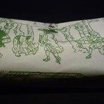 阿闍梨餅本舗 京菓子司 満月 - ☆包みはこちらでしたぁ(●^o^●)☆