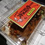壹銭洋食 - ☆壹錢洋食を早く食べたい気持ちでいっぱいです(*^。^*)☆