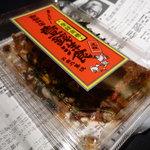 壹銭洋食 - ☆また買いに行きますね(#^.^#)☆