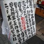 壹銭洋食 - ☆紙袋もなかなか面白いですよ(^^ゞ☆