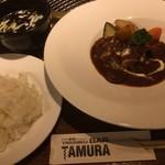 YAKINIKU BAR TAMURA - シェフの週替わりビーフシチューランチセット
